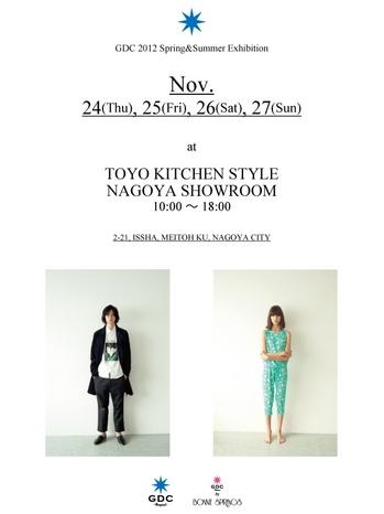 NAGOYA展示会.jpg