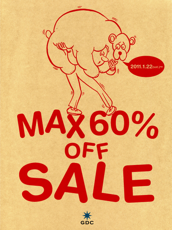 salepop60%off.jpg