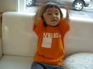 WEEN KIDS TEE.jpg