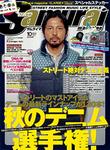 0910_hyousi.jpg