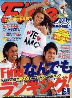 Fine4.jpg