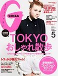 GINZA5.jpg