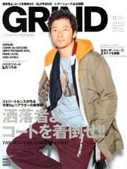 GRIND11.jpg