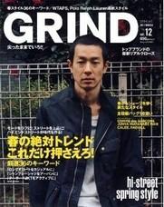 GRIND vol.12.jpg