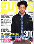 NYLON%20guys%20NO3.jpg