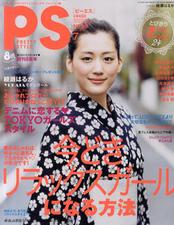 PS7.jpg