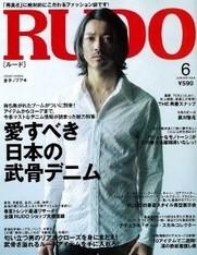 RUDO.jpg