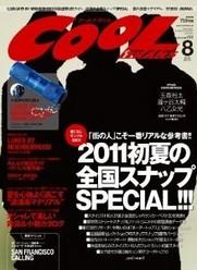 cccccc.jpg