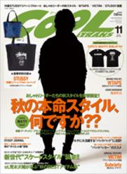 cool 11.jpg