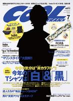 cool 7.jpg