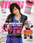 cover232_20081128133954.jpg