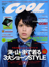 cover_080711.jpg