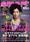 cover_20080624120909.jpg