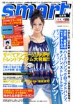 cover_20080723003421.jpg