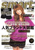 cover_20080820203203.jpg