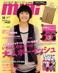 cover_20080829122632.jpg