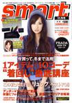 cover_2008092116105312.jpg