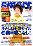 cover_2008111923023818.jpg