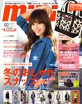 cover_20081225120055.jpg