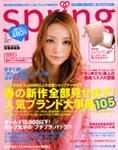 cover_20090119185935.jpg