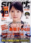 cover_20090121232204.jpg