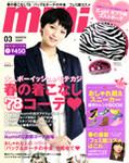 cover_20090129143419.jpg