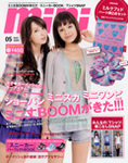 cover_20090331103607.jpg