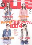 hyoushi-o1.jpg