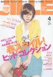 hyoushi-o12.jpg