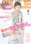 hyoushi-o2.jpg