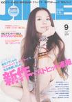 hyoushi-o4.jpg