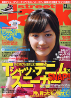 jack2008_06_w.jpg