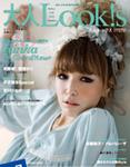 looks_otona09ss_hyoshi.png