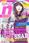 magazin2e.jpg