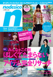 magazine.1.1.jpg