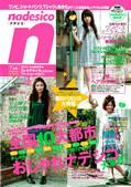 magazine...jpg
