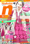 magazine345.jpg