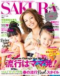 magazine_book6.jpg