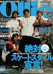 magazine_img.jpg