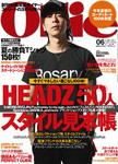 magazine_img2.jpg