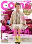 magazine_main_2.jpg