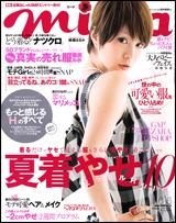 magazine_main_811.jpg