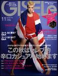 magazine_main_9.1.jpg
