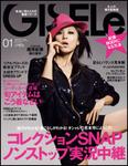 magazine_main_900.jpg