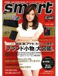 smart 4444.jpg