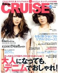 soup cruise.jpg