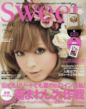 sweet6.jpg