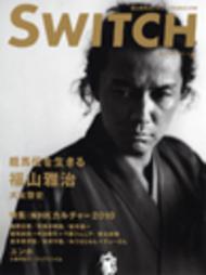switch 8.jpg