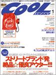 top-1cover.jpg