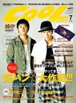 top23cover.jpg